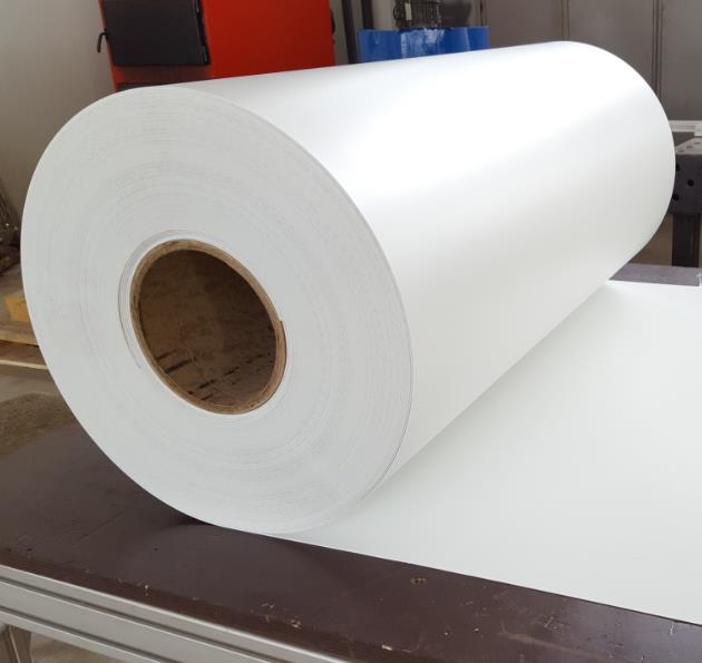 бяла-лента